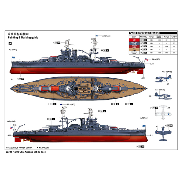 Battleship USS Arizona (BB-39) 1941 Plastic Model Kit - 1/200 Scale