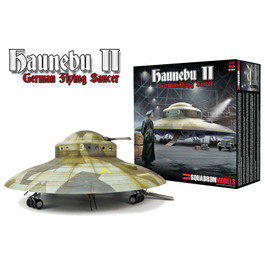 German WWII Haunebu II No. SQM0001