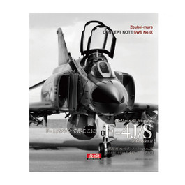 Zoukei Mura F-4J Concept Notes Book