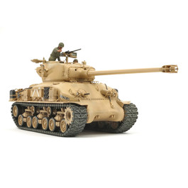 Tamiya Israeli Tank M51 Kit, Photo-