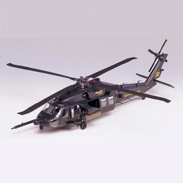 Black Hawk Helicopter1
