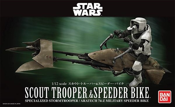 Trooper/Speeder Bike Box